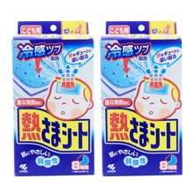 【2盒装】【日本】小林制药退热贴16片 2岁+ 蓝色