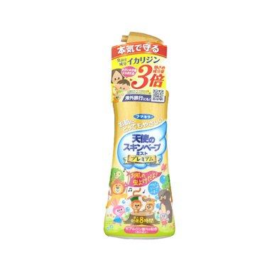 【香港直邮】日本驱蚊水vape孕妇宝宝儿童婴儿 防蚊虫驱蚊喷雾液水户外200ml*1瓶