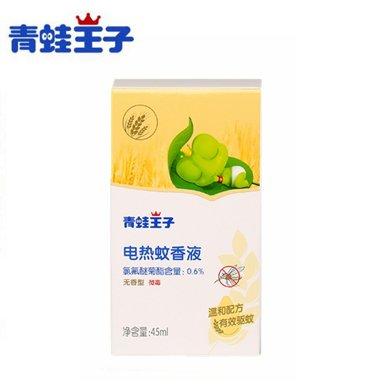 青蛙王子 电热蚊香液45ml瓶 婴儿驱蚊液宝宝电蚊香液 无味配方