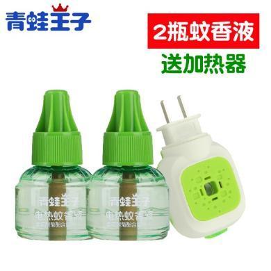 2瓶蚊香液+1器 青蛙王子電熱蚊香液加器 呵護90夜(1器+45ml*2)