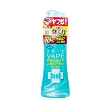 日本VAPE未來寶寶驅蚊水嬰兒驅蚊液噴霧 兒童孕婦防蚊200ml 藍色