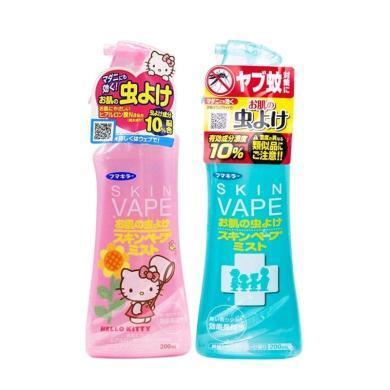 【支持购物卡】日本VAPE未来宝宝驱蚊水婴儿驱蚊液喷雾 儿童孕妇防蚊200ml/瓶 蓝色+粉色 组合