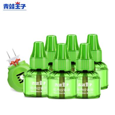 青蛙王子电热蚊香液45ml*6?#20811;?个器 优惠超值价