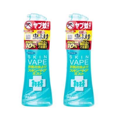 【支持购物卡】【2瓶】日本VAPE未来宝宝驱蚊水婴儿驱蚊液喷雾 儿童孕妇防蚊 200ml 蓝色