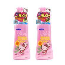 【支持购物卡】【2瓶】日本VAPE未来宝宝驱蚊水婴儿驱蚊液喷雾 儿童孕妇防蚊 200ml 粉色