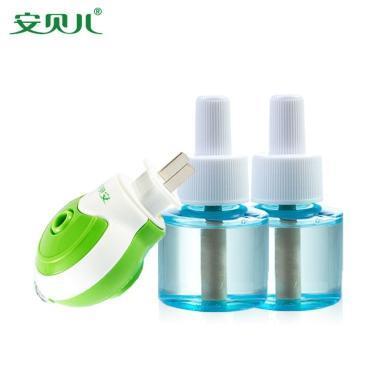 【2瓶加一器】安貝兒嬰兒電熱蚊香液孕婦寶寶無味無香型新生幼兒童用的驅蚊用品