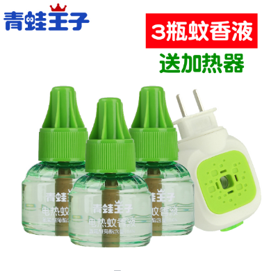 電熱蚊香液 青蛙王子蚊香液45ml*3瓶送1個器  長效驅蚊1080個小時