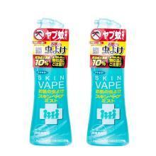 【2瓶】日本VAPE未來寶寶驅蚊水嬰兒驅蚊液噴霧 兒童孕婦防蚊 200ml 藍色