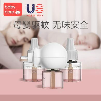 babycare嬰兒電熱蚊香液無味寶寶孕婦兒童專用驅蚊用品滅蚊防蚊液 4396