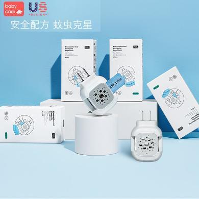 babycare電熱蚊香片無味嬰兒寶寶家用加熱器插電式驅蚊滅蚊套裝大4370