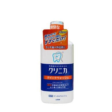 【香港直邮】日本狮王酵素漱口水LION漱口水帮助预防蛀牙口臭 450ml*1瓶