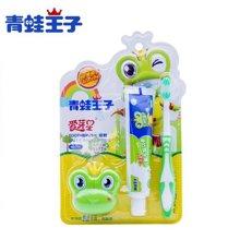 宝宝牙膏 青蛙王子新款爱芽星儿童牙刷牙膏套装3-12岁软毛宝宝小孩牙刷牙膏