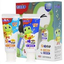 青蛙王子儿童牙膏套装 早晚分护 乳牙期 40g*2 宝宝牙膏