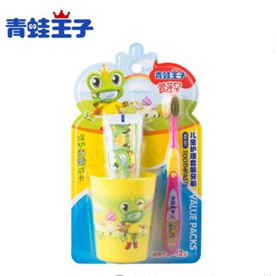 儿童牙膏 儿童牙膏 青蛙王子爱芽星儿童护理套装牙刷 宝宝牙膏 宝宝牙刷 宝宝杯子(颜色随机发货)儿童牙膏