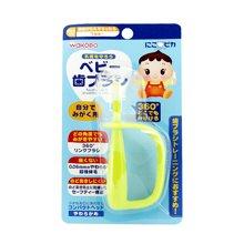 日本和光堂婴儿软毛牙刷自握环形(1支)