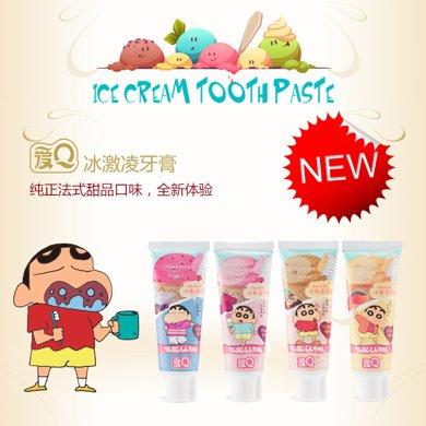 爱Q蜡笔小新冰激凌牙膏2岁可食儿童牙膏3-6岁防蛀牙膏无氟可吞咽 草莓味80g