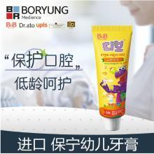 宝宝牙膏 韩国保宁B&B 儿童护齿牙膏 香橙味 90g 儿童牙膏