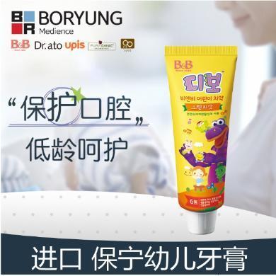 寶寶牙膏 韓國保寧B&B 兒童護齒牙膏 香橙味 90g 兒童牙膏