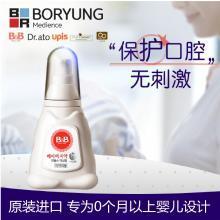 婴儿牙膏 进口保宁婴幼儿牙膏0-1-2岁无氟可食液体型牙膏苹果味70g