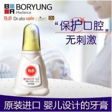 嬰兒牙膏 進口保寧嬰幼兒牙膏0-1-2歲無氟可食液體型香蕉味70g