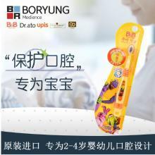 保宁婴幼儿牙刷  B&B 幼儿软毛儿童牙刷 2-4岁 1阶段 原装进口 宝宝牙刷