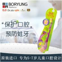 保宁儿童牙刷 韩国保宁B&B 幼儿软毛儿童牙刷 5-7岁 2阶段 原装进口