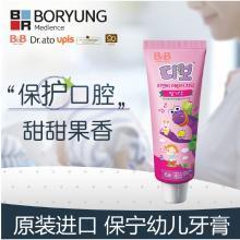 宝宝牙膏 韩国保宁B&B 儿童防蛀护齿牙膏 草莓味 90g  原装进口牙膏儿童牙膏
