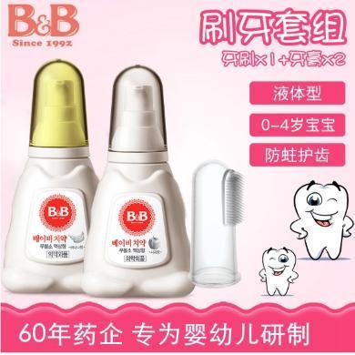 嬰兒牙膏 嬰兒牙刷保寧BB嬰幼兒進口牙膏0-2歲口腔清潔劑蘋果*1+香蕉*1+指套牙刷*1