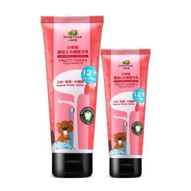 【嬰幼兒牙膏草莓味70g+25g】小樹苗嬰幼兒木糖醇牙膏