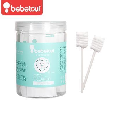 Bebetour嬰兒口腔清潔器T94新生兒乳牙軟毛牙刷幼兒寶寶洗舌苔紗布