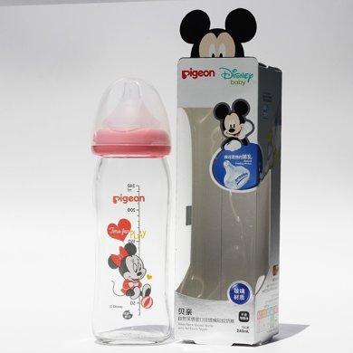 貝親 Disney 自然實感 寬口徑玻璃彩繪奶瓶 160ml配SS號奶嘴、240ml 配M / L奶嘴