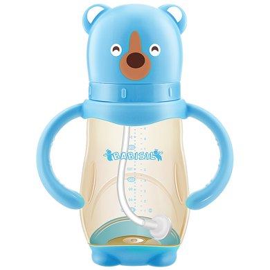 貝兒欣新款嬰兒寬口徑PPSU奶瓶耐摔 寶寶吸管奶瓶帶手柄300ml大容量