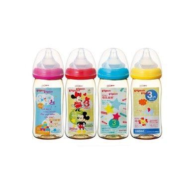 1支*日本版日本產貝親奶瓶PPSU寬口奶瓶240ml【香港直郵】