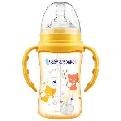 貝兒欣寶寶寬口徑PPSU自動吸管奶瓶耐摔隨流奶瓶220ml