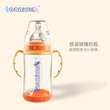 贝儿欣宝宝宽口玻璃吸管奶瓶感温奶瓶