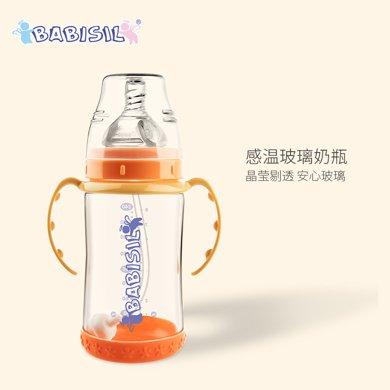貝兒欣寶寶寬口玻璃吸管奶瓶感溫奶瓶