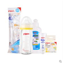 贝亲宽口径玻璃奶瓶套装 喂哺护理套装AA73+BA58+EA03+MA25+IA149
