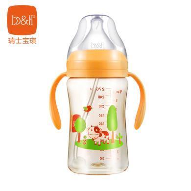 b&h 瑞士寶琪 寬口徑PPSU奶瓶 新生兒 寬口徑奶瓶 嬰兒奶瓶270ml奶瓶