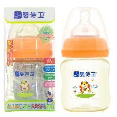 嬰侍衛PPSU奶瓶新生兒奶瓶初生嬰兒寬口PPSU奶瓶防脹氣耐摔150ml圖案隨機 YSWF730