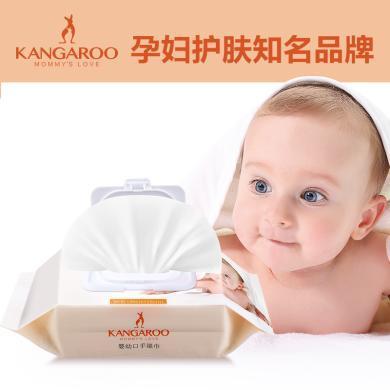 袋鼠妈妈 婴幼口湿巾80抽*4包 婴儿带盖润肤湿巾 bb手口湿巾