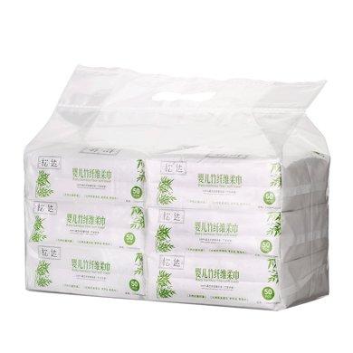 松达婴儿柔巾口水巾干湿两用巾 非湿巾棉柔巾新生儿纸巾手口专用6包(50抽/包)