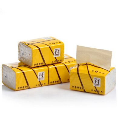 佳益  本色抽紙20包整箱批發紙巾嬰兒家用面巾紙家庭裝餐巾紙衛生紙紙抽