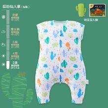 米乐鱼 婴儿睡袋夏季薄款 宝宝儿童纱布空调房防踢被夏天四季秋冬 全棉2层短袖M17SD181