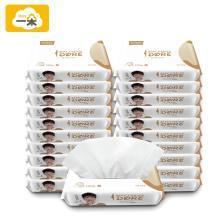 一朵超柔软细腻面巾抽纸 婴儿宝宝保湿纸餐巾纸100抽20包