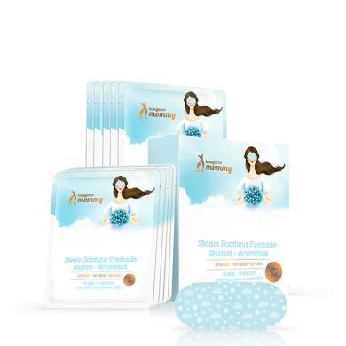 袋鼠妈妈 蒸汽舒缓眼罩 恒温加湿遮光透气睡觉护眼罩10片/盒