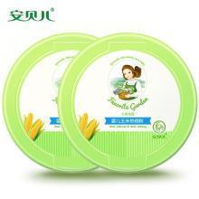 安贝儿婴儿玉米热痱粉宝宝痱子粉去痱止痒新生儿童清爽单个装140g