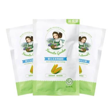 安贝儿 婴儿天然玉米热痱粉 去痱子粉不含滑石粉 补充装70g3袋