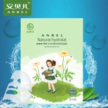 安贝儿天然纯露保湿修复面膜 孕妇适用补水保湿修复敏感肌适用2盒10片装