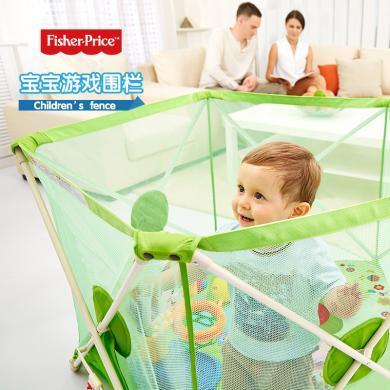 美國Fisher-Price費雪兒童游戲圍欄 嬰兒寶寶安全防護游戲圍欄護欄可折疊F0314