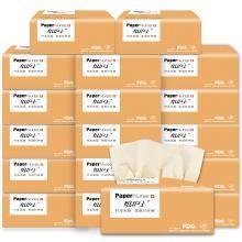 纸护士医护级402张*18大包抽纸巾竹浆本色无漂白整箱CZ2R02-18
